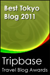Tripbase Awards Badge